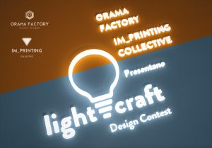 concorso lighting orama